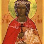 s-cecilia-di-roma-martire