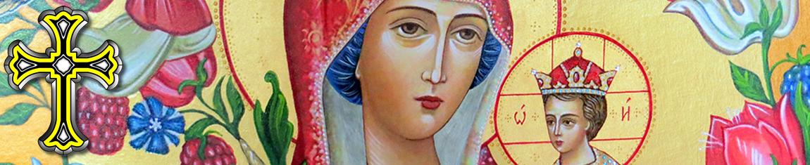 """Cenobio Ortodosso """"Santa Maria delle Rose"""" di Musadino"""